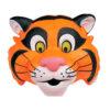 Cara tigre antiestrés RGregalos